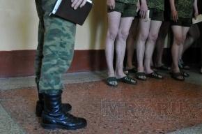 В Петербурге пойман на взятке начальник отдела военкомата