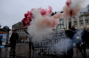 На Невском митинговала «Другая Россия» (фото)