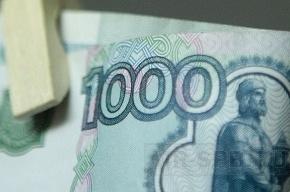Обманутым вкладчикам 90-х выплатят компенсации