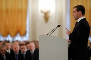 Медведев прокомментировал лозунг