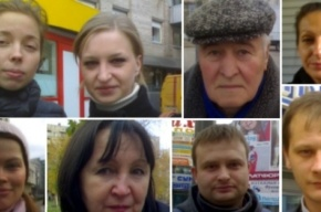 Петербуржцы - о том, как они бы потратили городскую казну