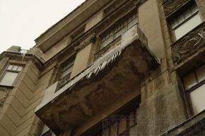 Хозяина балкона-убийцы ждут в суде