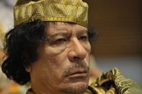 Командир бригады НПС считает себя виновником смерти Каддафи