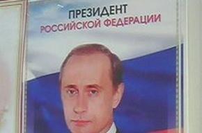 В Петербурге продаются портреты президента Путина