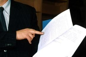 Минюст больше не хочет регистрировать партии