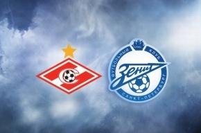 Спаллетти назвал состав «Зенита» на матче против «Спартака»