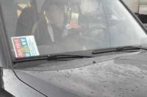 В Петербурге ловили водителей с «ксивами»