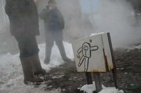 На Пискаревском проспекте прорвало трубу