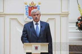 Губернатор Петербурга хочет нарушить закон?