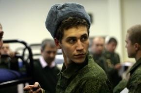 Первых солдат осеннего призыва проводили в армию (фото)