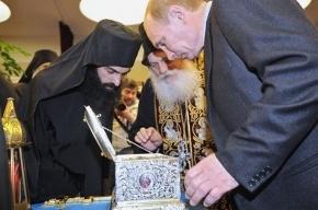 Пояс Богородицы встречал в Петербурге Путин
