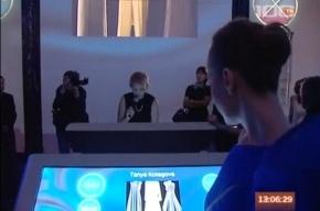 В Петербурге открылся высокотехнологичный «Театр моды»