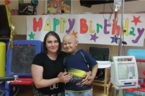 Семилетнему Владу нужна помощь, чтобы победить рак