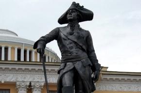 Уволенного директора ГМЗ «Павловск» сделают президентом?