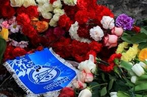 В Москве и Петербурге пройдут акции памяти погибшего фаната «Зенита»