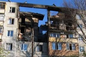 По факту взрыва в жилом доме в Подмосковье заведено дело
