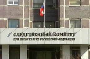 Писателя Бориса Акунина проверили на экстремизм