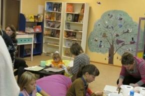 И чай, и книги, и любовь: у родителей особых детей появилась своя библиотека