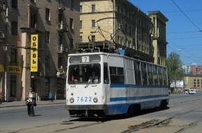 Полтавченко просят защитить петербургские трамваи