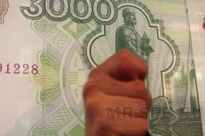 Россияне не питают иллюзий по поводу экономики страны