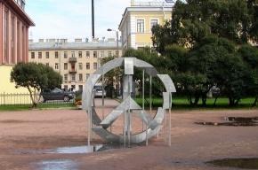В сквере перед ТЮЗом может появиться памятник толерантности
