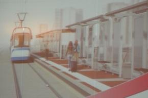 Каким будет легкорельсовый трамвай в Петербурге