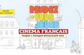 Кино молодых французских режиссеров покажут в Петербурге
