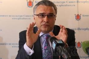 Антон Губанков уволен