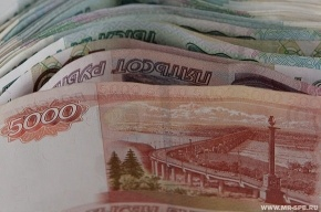 СК: Петербургские полицейские и израильтянин «развели» наркомана на деньги