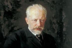 Завтра в Петербурге День Чайковского