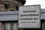 Фоторепортаж: «К Казанскому собору не пройти из-за автомобилей»