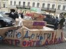 Шесть обманутых дольщиков были задержаны на Невском проспекте: Фоторепортаж