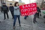 Марш матерей: женщины заявили о своих требованиях: Фоторепортаж