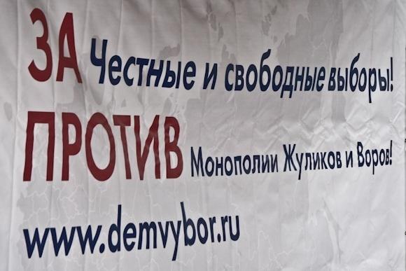 Вчера в Петербурге прошел митинг «За честные выборы»: Фото