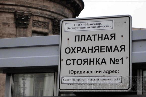 К Казанскому собору не пройти из-за автомобилей: Фото