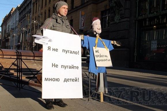 Защитники геев и лесбиянок провели в Петербурге серию одиночных пикетов: Фото
