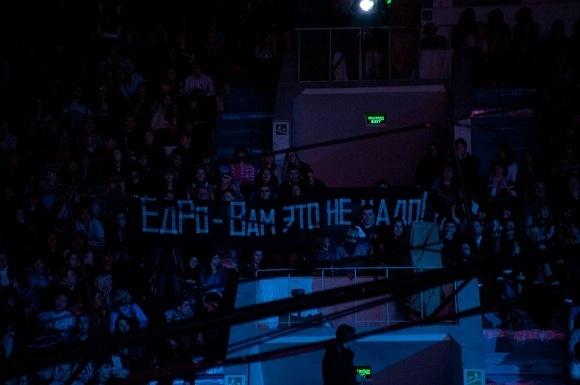 Читатель MR7 побывал в СКК и не увидел там Путина: Фото