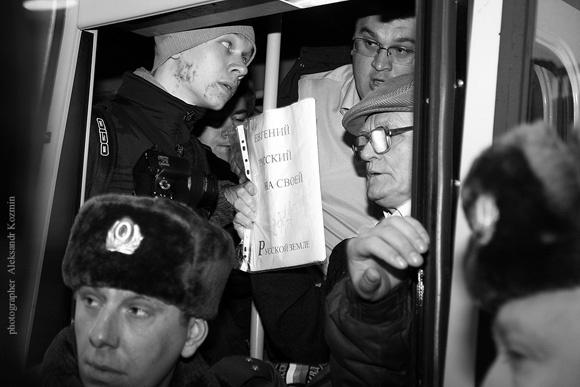 Читатель о «Стратегии-31»: «Это было жуткое винтилово»: Фото