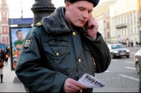 Петербургская полиция ждет звонков о нарушениях на выборах