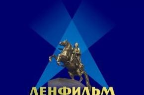 Кичеджи войдет в совет директоров «Ленфильма»