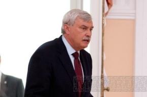 Полтавченко призывает к толерантности