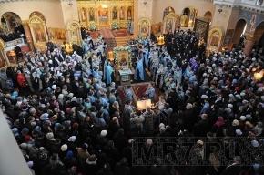 Пояс Богородицы и другие мировые святыни