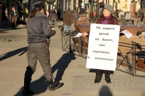 Защитники геев и лесбиянок провели в Петербурге серию одиночных пикетов