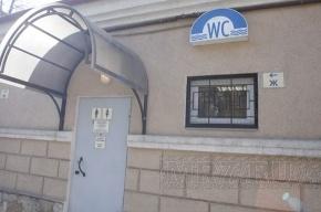В общественные туалеты пустят бесплатно