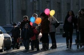 Богатые выходные: что будет происходить в Петербурге 4 - 6 ноября 2011 года