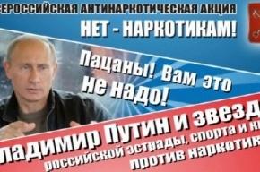 После освистания Путин не рискнул приехать в «Олимпийский» повторно