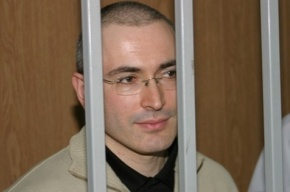 Ходорковский рассказал, почему его посадили