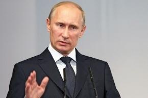 Под овации и крики «Россия, Россия» Путин согласился стать кандидатом в президенты