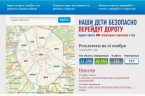 Москвичей, недовольных работой чиновников, «забанили»
