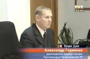 Таксистам Глазова сообщили, как улучшить качество дорог сходив на выборы